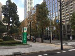 りそな銀行大阪営業部