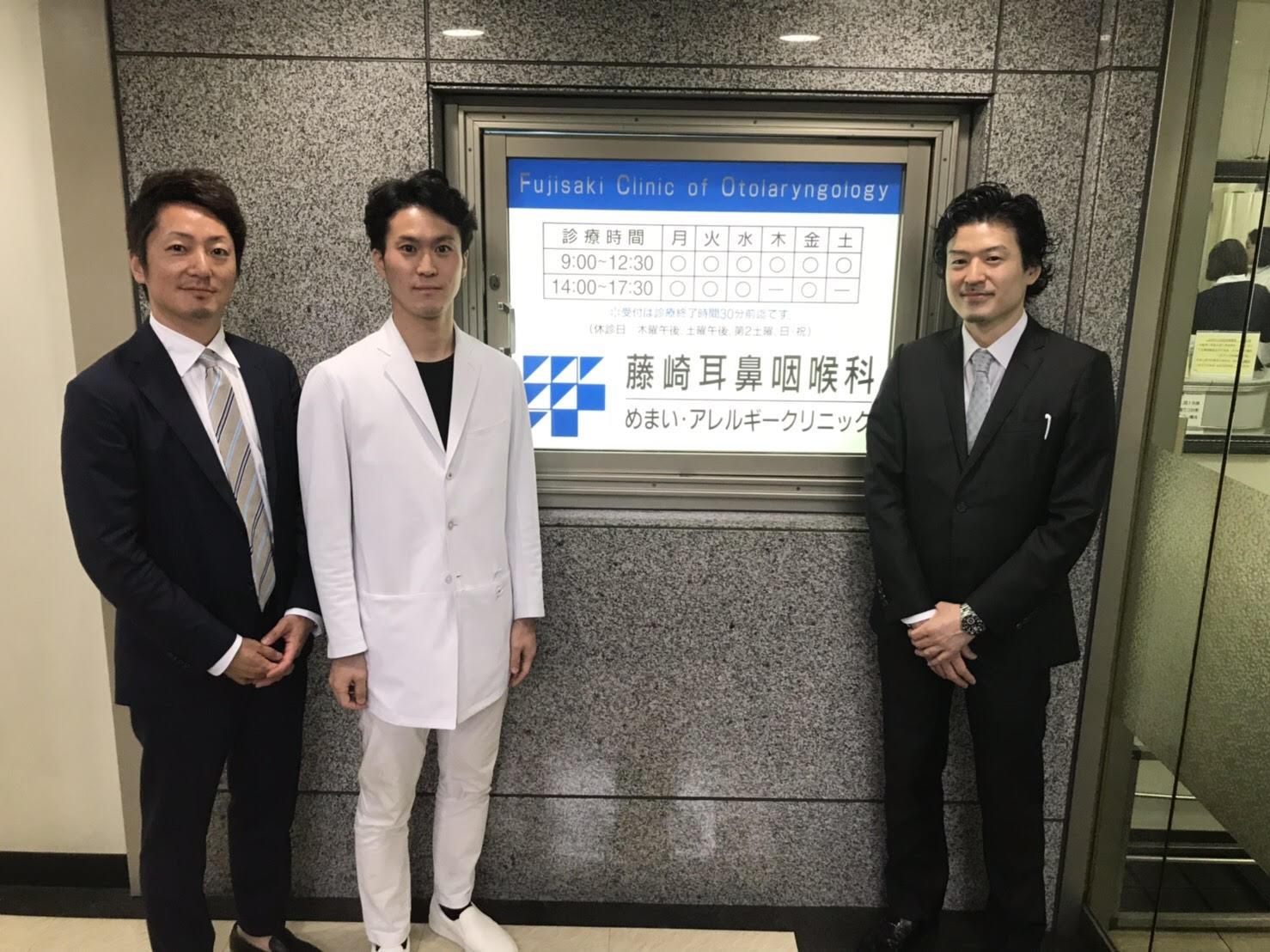 平野先生、高原先生 病院見学 玄関